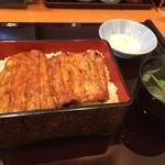 横田屋  - うな重 竹(2,300円)