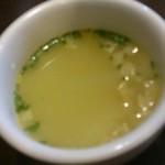 ダイニングヘリアン - スープ