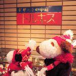 ドルキス - ボキらは阿倍野の老舗ケーキ屋さん『ドルキス』に来ました。 (注:12月中頃の記事です)