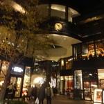 マジックバー 丸の内 十時 丸の内ブリックスクエア店 - 丸の内ブリックスクエア