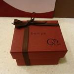 鎌倉紅谷 - 料理写真:本店限定のくるみっこ j箱がかわいいのです