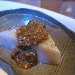 サイマーケット - 玄米プレートランチ:鶏もも肉正油麹漬けの唐揚げ、こんにゃくの味噌のせ、きんぴらごぼう、かぶの漬物、雑穀玄米ご飯、味噌汁3