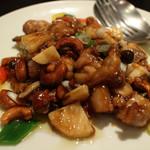 一元 - 鶏肉カシューナッツ炒め