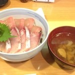 魚河岸三代目 千秋 - ブリと中とろ丼1500円