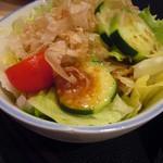 あいうえお - 野菜サラダ