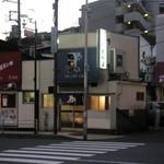 23346939 - 旧 日の出町駅前店舗