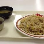 札幌市交通局本局食堂 - ちゃーはん