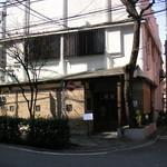 濱新 - 旧 店舗