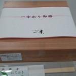 23348110 - 一幸 彩弁当 1500円