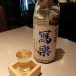 23349441 - 写楽純米吟醸ささめゆき(2013/12)