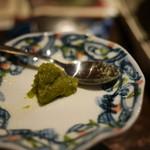 もつ鍋 やましょう - 自家製柚子胡椒