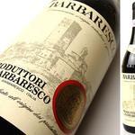 """プランツァーレ - ワイン好きの方に人気の赤ワイン""""バルバレスコ"""""""