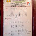 フォー ベト レストラン - 店内Menu(飲み放題プラン)