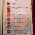 フォー ベト レストラン - 店内Menu(海鮮料理)