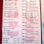 フォー ベト レストラン - 店内Menu(Drink Menu)