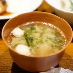 井ざわ - アオサの味噌汁
