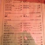 富士屋本店 ダイニングバー - 2013年12月