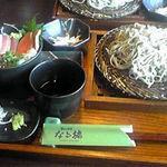 手打ち蕎亭 なる堵 - 海鮮丼のセット
