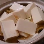 23358371 - すっぽんスープ湯豆腐