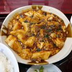 23359149 - 麻婆豆腐