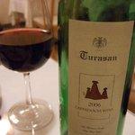 トルコ料理 ANTEP - カッパドキアワイン \2800