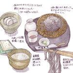 2336408 - ふじ多料理