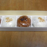 紅葉堂 - 二色饅頭