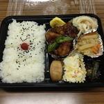 石橋食品 - 今日のお弁当。魚の甘酢餡