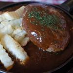 ジェイムスキッチン - ジェイムスキッチンのデミグラスソースのハンバーグLサイズ810円(13.12)