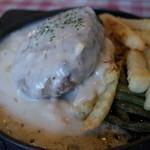 ジェイムスキッチン - ジェイムスキッチンのクリームソースのハンバーグMサイズ730円(13.12)