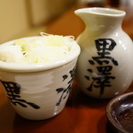 永田町 黒澤 -