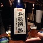三界 - 日本一の梅酒