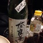 三界 - スパークリングな日本酒。なかなか置いていないそうです