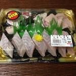 とれとれ市場 鮮魚コーナー - 本くえ鍋 3267円