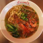 新加坡蝦麺 - エビ麺プロウンのアップ