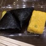 おむすび・たけざき・玉子焼 -