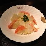 BRICK - ポテトサラダ(600円)2013年12月