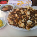 暁 - 麻婆豆腐丼(大盛不可)