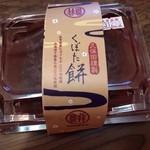 夢中熱中デザート館 -