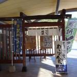 Kikyou - 入口