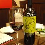 MA MAISON - 本日のワイン1本目