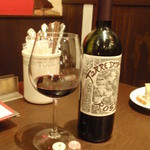 MA MAISON - 本日のワイン2本目