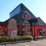 23382505 - 黒と赤の外観、広い駐車場