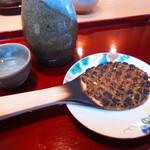 Kyoushokukimura - 焼き味噌