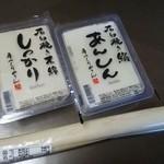 手づくりやさん ソイソイ - 豆腐と湯葉
