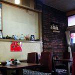 ひら井 - 昭和なテーブル&椅子