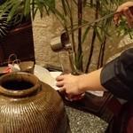 香港私菜 Repulse Bay - 『カメ出し紹興酒』~♪(^o^)丿