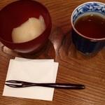 京都和久傳 -