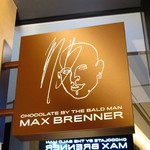 MAX BRENNER CHOCOLATE BAR - 店内