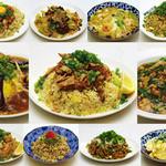 チャーハン専門店 炒飯の万博 - 通常メニュー炒飯は11種類